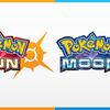 GameStop's new Pokemon Sun and Moon giveaway is officially on