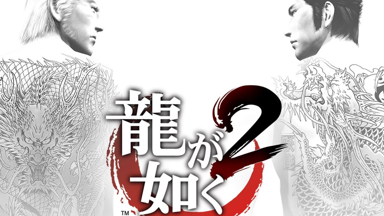 Now Yakuza 2 Is Getting A HD Remake