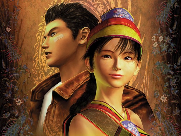 [RUMOR] Shenmue 1-2 pack possibly coming to PS4 and Xbox One