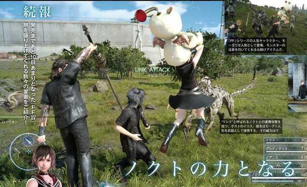Final Fantasy XV Multiplayer Expansion Arrives Next Month, Here's What it Does