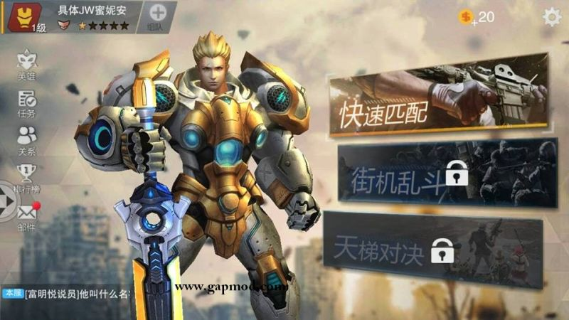 Blizzard Sues Chinese Overwatch Knockoff Heroes of Warfare