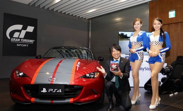 This $46,000 PS4 bundle can be yours; Comes with car and TV