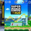 Super Mario Run Hits 200 Million Downloads, Nintendo still Displeased by Profits