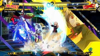 Persona 4 Arena and three other games head to Xbox One via Backward Compatibility