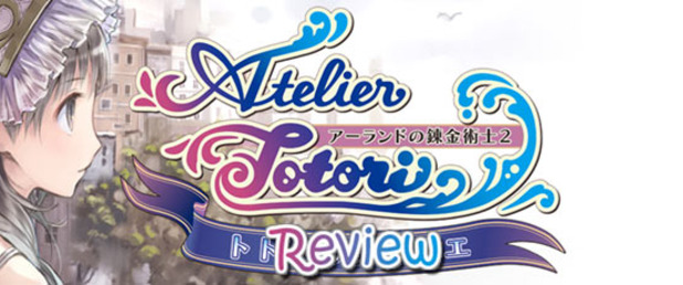 Atelier Totori: The Adventurer of Arland - Feature