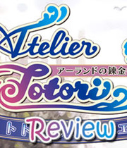 Atelier Totori: The Adventurer of Arland Boxart