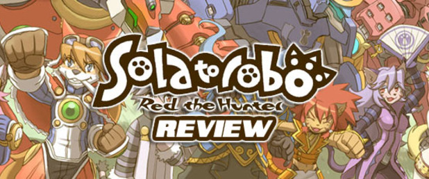 Solatorobo: Red the Hunter - Feature