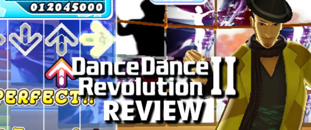 Dance Dance Revolution II - Feature