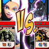 Marvel vs Capcom 3: Fate of Two Worlds  - 870296