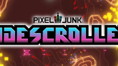 PixelJunk Shooter  - 870431