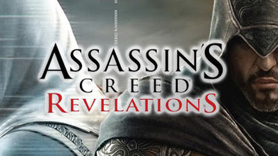Assassin's Creed: Revelations  - 870860