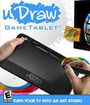 uDraw Gametablet with uDraw Studio Image