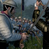 Total War: SHOGUN 2  - 872462