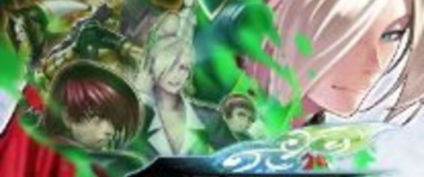 King of Fighters XIII - Feature