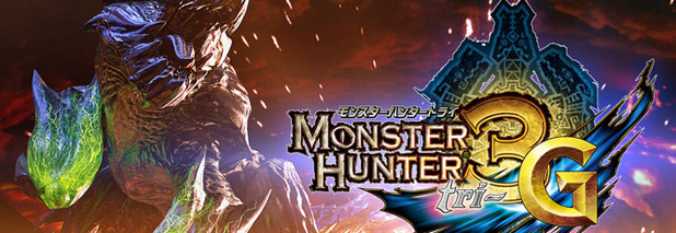 Article_post_width_monsterhunter3g
