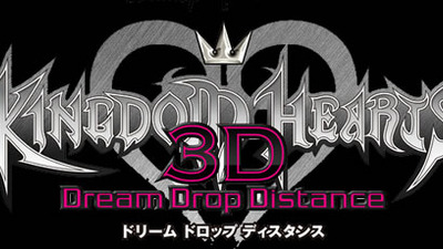 Kingdom Hearts 3D: Dream Drop Distance  - 873552