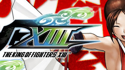 King of Fighters XIII  - 874122