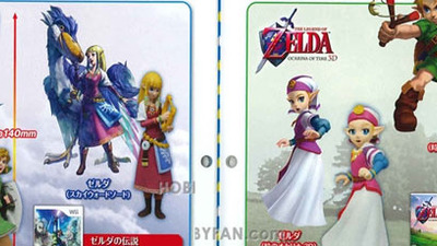 The Legend of Zelda: Skyward Sword  - 874151