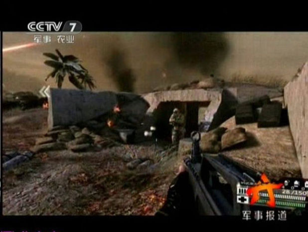 China Wishes to Release War Simulation Game to Public