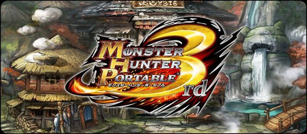 Article_post_width_feature-monster-hunter-portable-3rd
