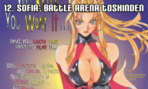 sofia battle arena toshinden