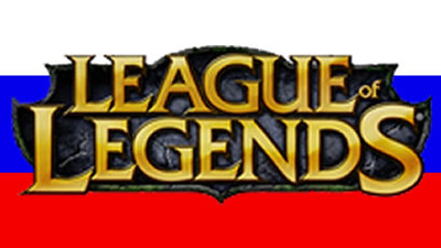 League of Legends  - 874778