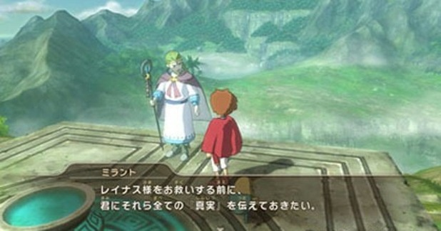 Article_post_width_ni_no_kuni_dlc