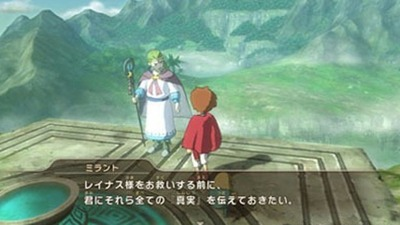 Ni No Kuni: Wrath of the White Witch  - 875034