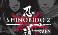 Article_list_shinobido2box