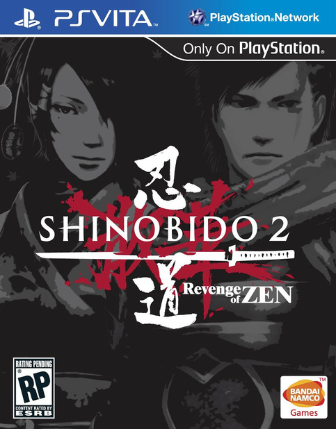 Shinobido 2: Revenge of Zen  - 875067