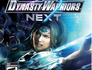 Dynasty Warriors: NEXT Image