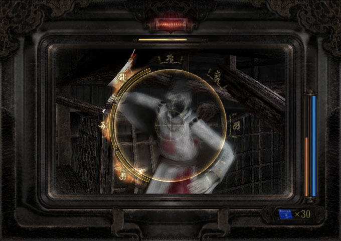 Fatal Frame