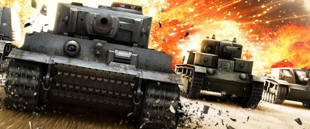 World of Tanks - Feature