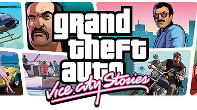 Grand Theft Auto: Vice City  - 875585