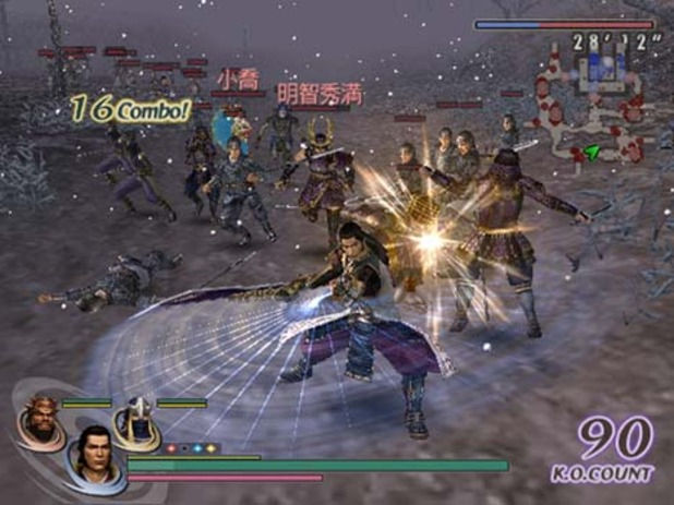Article_post_width_imgwarriors_20orochi4