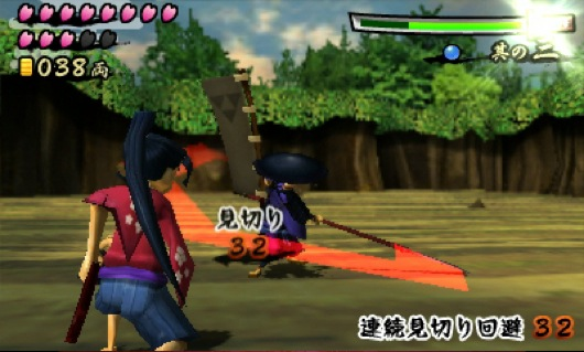 Sakura Samurai: Art of the Sword 3DS