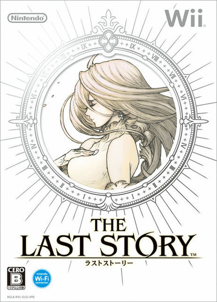 The Last Story  - 876287