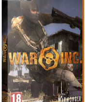 War Inc. Boxart