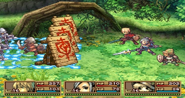 Radiant Historia - NDS Image