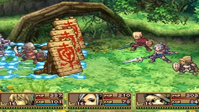 Radiant Historia - NDS  - 877014