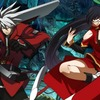 BlazBlue: Continuum Shift EXTEND  - 877797