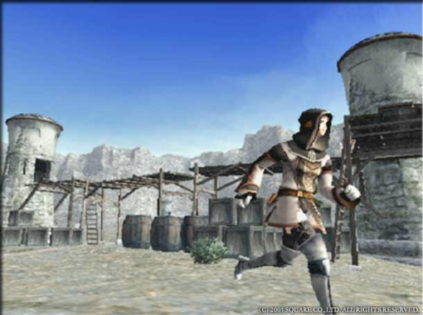 Final Fantasy XI Screenshot - 882106