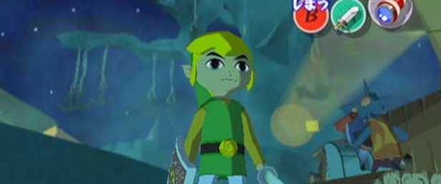 The Legend of Zelda: The Wind Waker - Feature