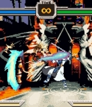 Guilty Gear X Boxart