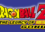 Dragon Ball Z: The Legacy of Goku Image