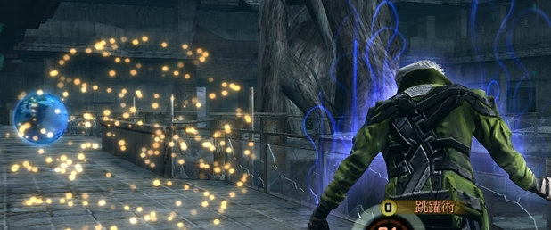 Phantom Dust - Feature