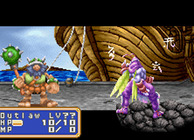 Shining Force: Resurrection of the Dark Dragon Image