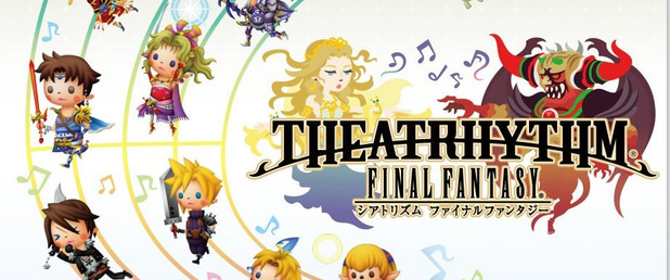 Theatrhythm Final Fantasy - Feature