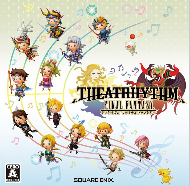 Theatrhythm Final Fantasy  - 921222