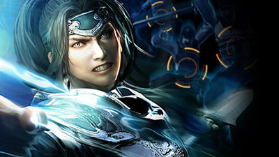 Dynasty Warriors: NEXT  - 921625
